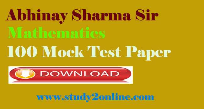 Abhinay Sharma Math 100 Mock Test Paper Download