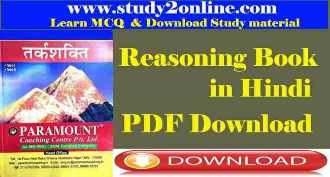 Reasoning Books Pdf in Hindi Download By Paramount