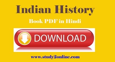 Indian History Pdf for IAS in Hindi Free Download