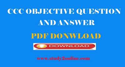 CCC Objective Question and Answer Pdf Download