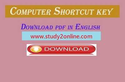 Computer Shortcut Key Pdf Download in English