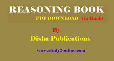 Reasoning Book Pdf Download in Hindi by Disha