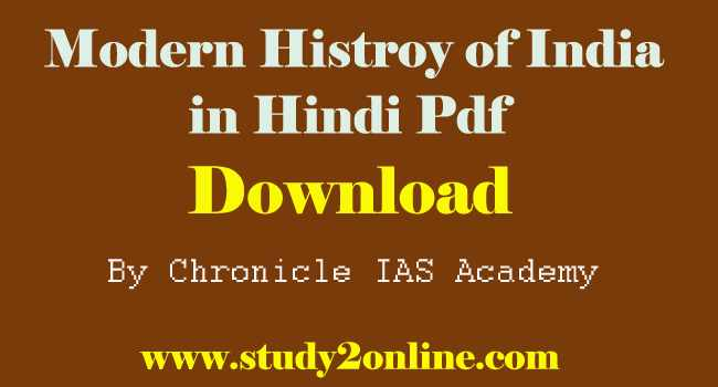 Modern History of India in Hindi Pdf by Chronicle IAS Academy