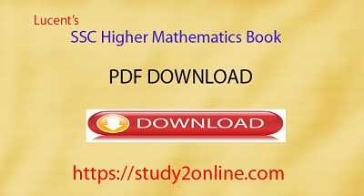 Lucent SSC Higher Mathematics Book Pdf Download